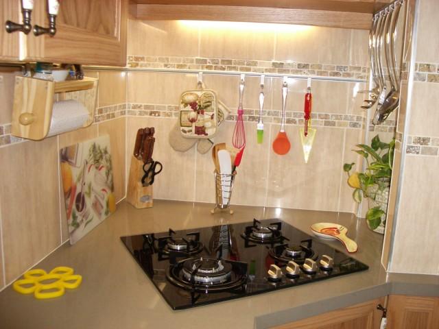 Расстановка на кухне